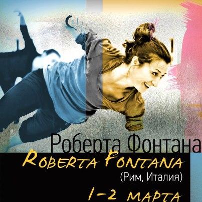 robertafontana_it_1367961741